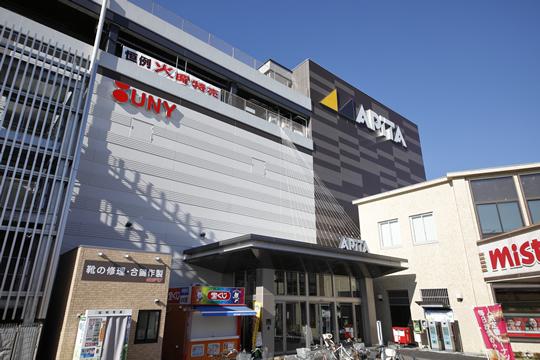 アピタ 金沢 文庫