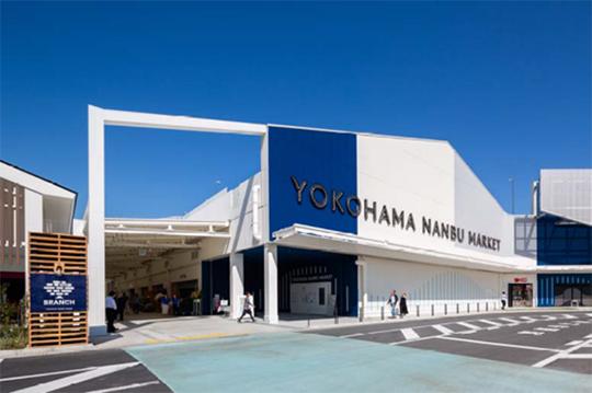 南部 ブランチ 市場 横浜 『ブランチ横浜南部市場に行って来ました。』本牧・根岸・磯子(神奈川県)の旅行記・ブログ by